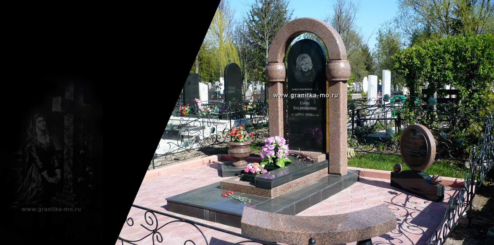 Надгробные памятники из мрамора фото города памятники реальным людям в спб