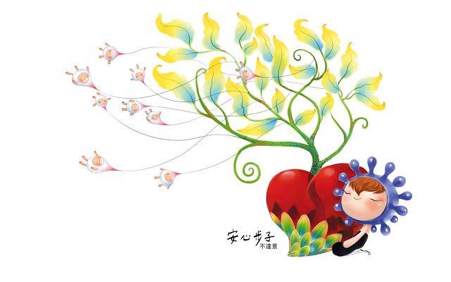 Lovely Cartoon Characters Wallpaper Whimsical Art Cartoon Wallpaper Doodle Illustration