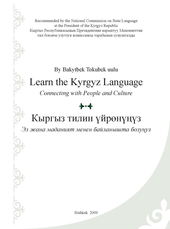 Kyrgyz Language Kyrgyz Language Vocabulary