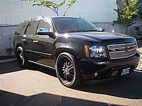 2007 Chevy Tahoe 3 4 Beltech Lowering Kit Billet Grill And