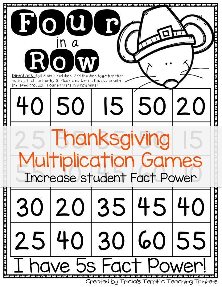 3rd Grade, 4th Grade, and 5th Grade Math Students will enjoy these ...
