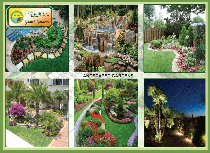 حدائق الغيث Al Ghaith Gardens زراعة جدارية تنسيق حدائق أحواض زراعية بيوت محمية زراعة مائية Garden Design Adenium Garden Landscaping
