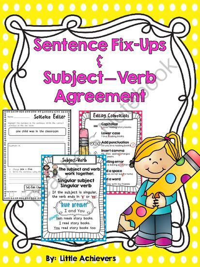 Subject Verb Agreement From Little Achievers On Teachersnotebook