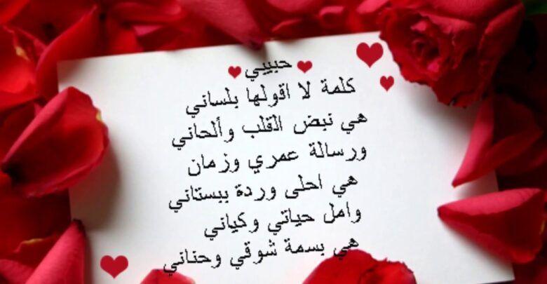 خواطر حب بالفصحى مكتوبة ومصورة Arabic Calligraphy Calligraphy Place Card Holders