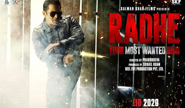 Eid Will Pass Without Salman Khan S Film Salman Khan Bollywood It Movie Cast
