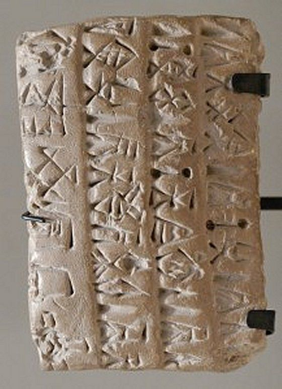 Httpwww Overlordsofchaos Comhtmlorigin Of The Word Jew Html: Mystery Of The Proto-Elamite Tablets- Cracking The World's