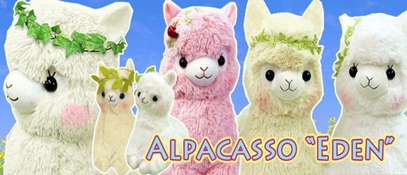 Arpakasso Alpacasso Alpaca Amigurumi Set by Spudsstitches on ... | 250x580