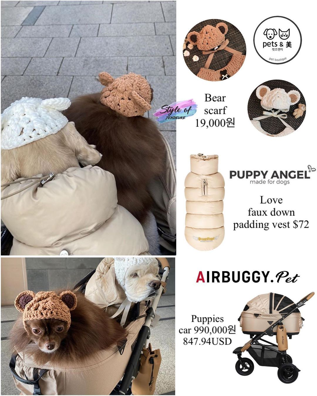 Jennie Style On Instagram 200124 Jennierubyjane Ig Update Petsandme Puppyangel Airbuggy Jennie Blackpink Je In 2020 Puppies Dog Love Blackpink Fashion