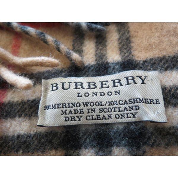 51540274d2db Burberry