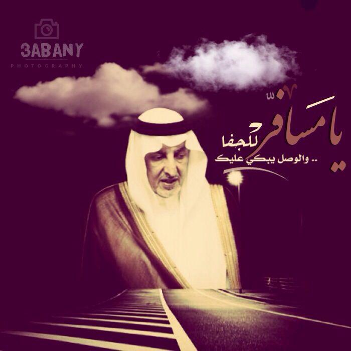 خالد الفيصل Movie Posters Movies Poster