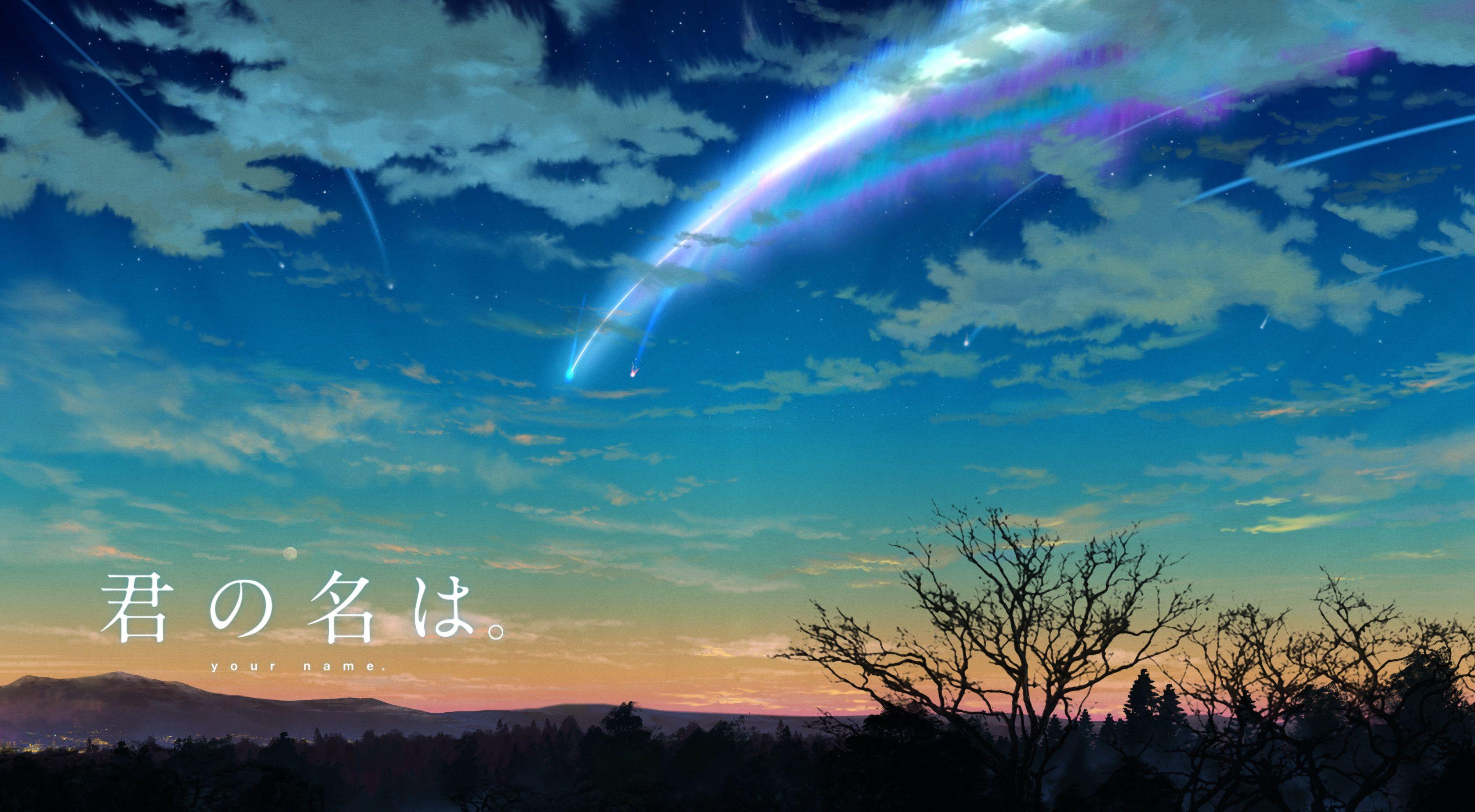 3356x1848 Anime Your Name Kimi No Na Wa Wallpaper Web In 2019