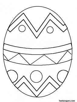 Printable Fancy Easter Egg To Decorate Coloring Pages