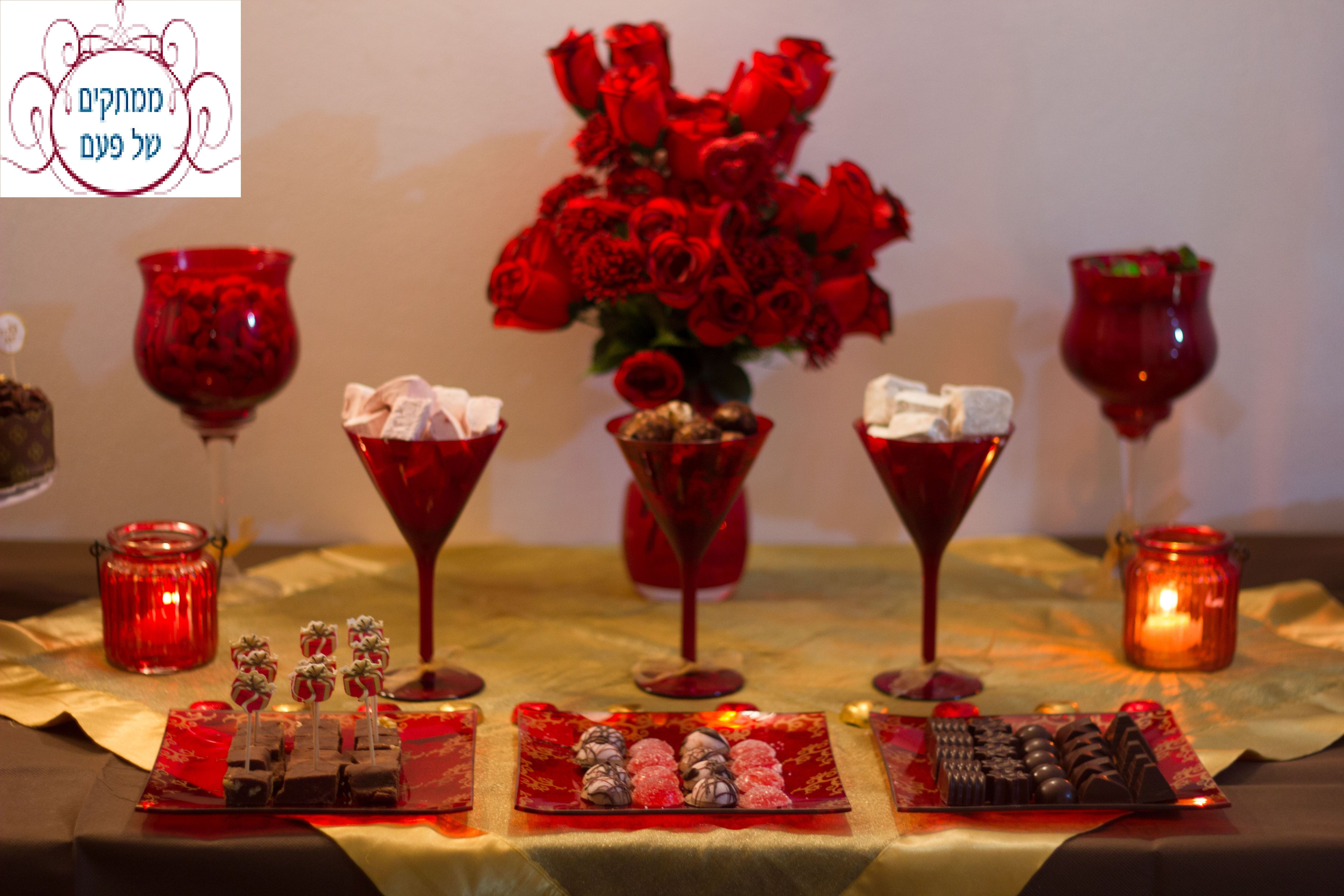 Pin By Adi Endevelt ממתקים של פעם On Red Wine Glass Glassware Tableware