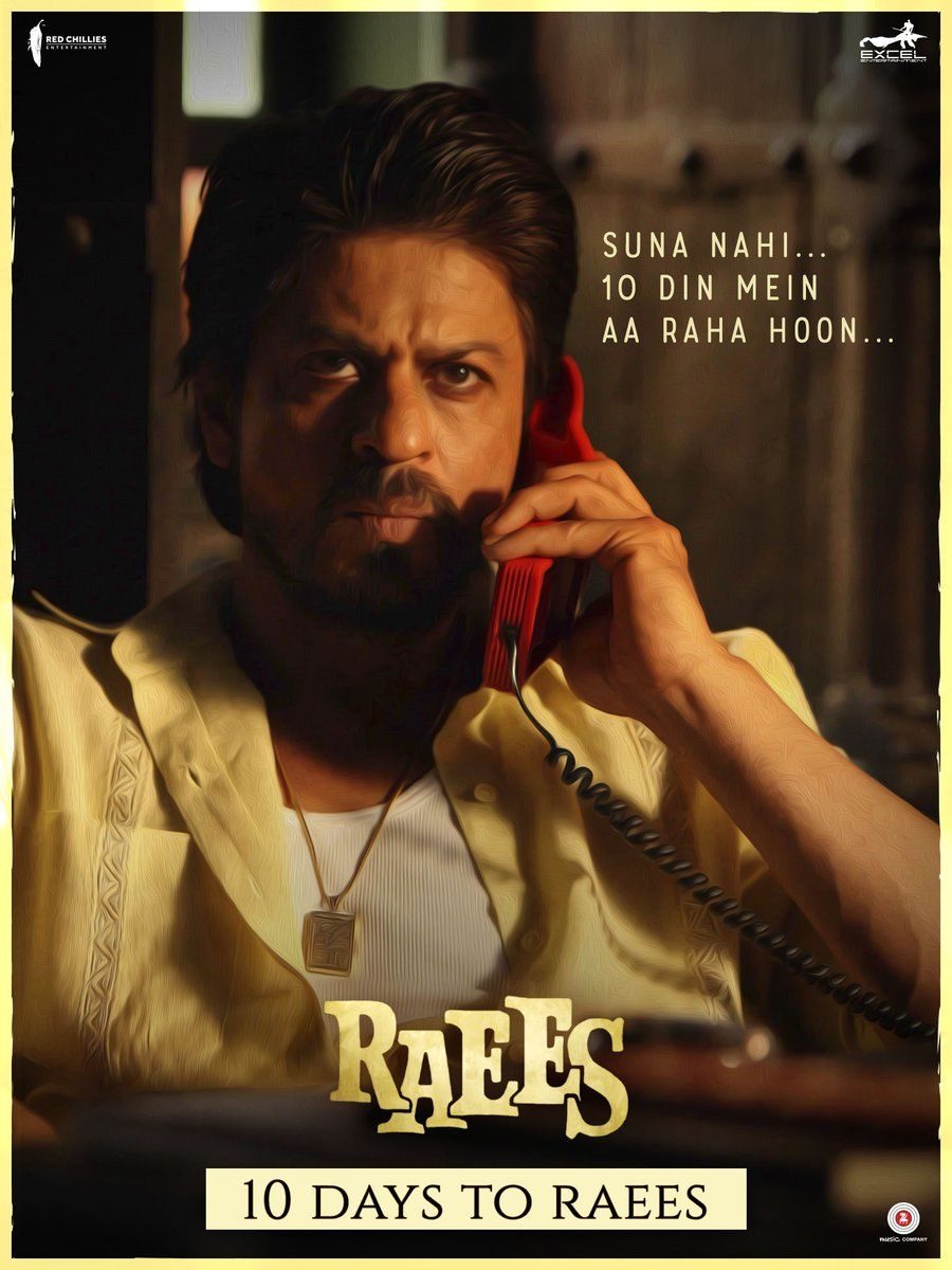 Raees Movie Hd Poster Raees Movie Hd Wallpaper Comingtrailer