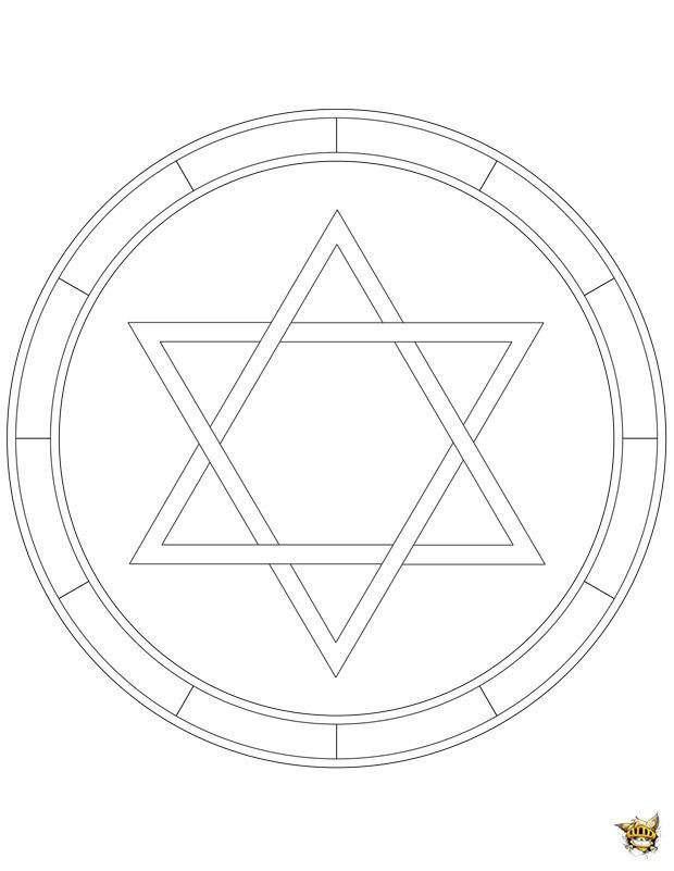 Etoile de David | Mandala | Pinterest | Mandalas