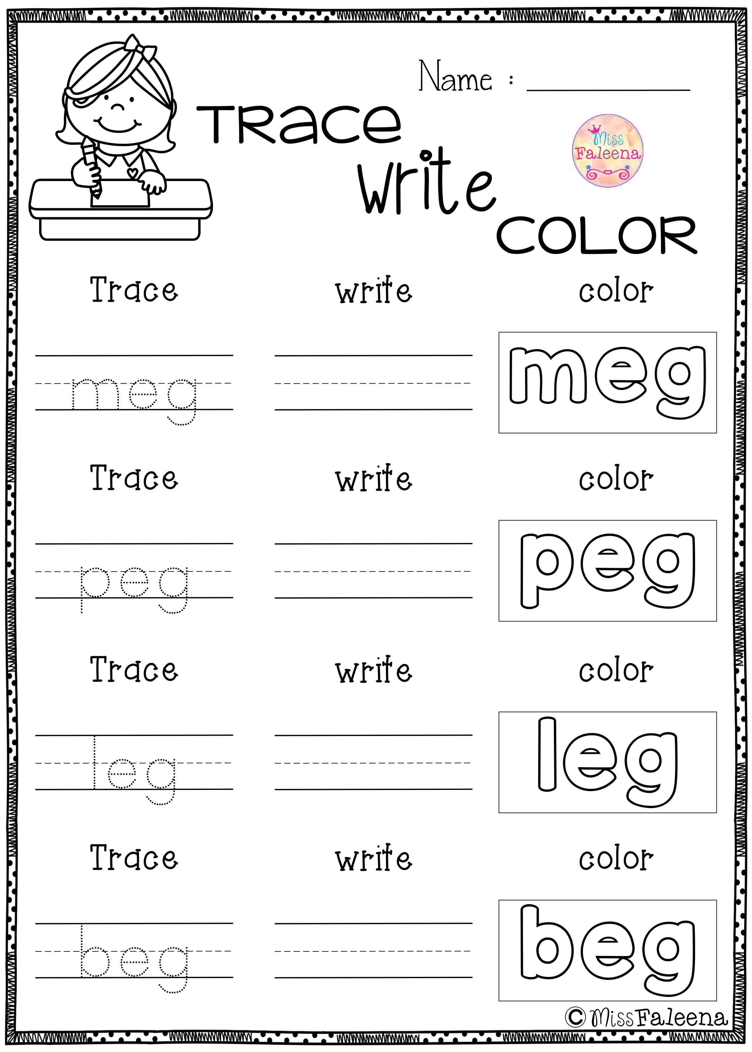 Free Cvc Word Exercise Short E Miss Faleenas Store Kindergarten