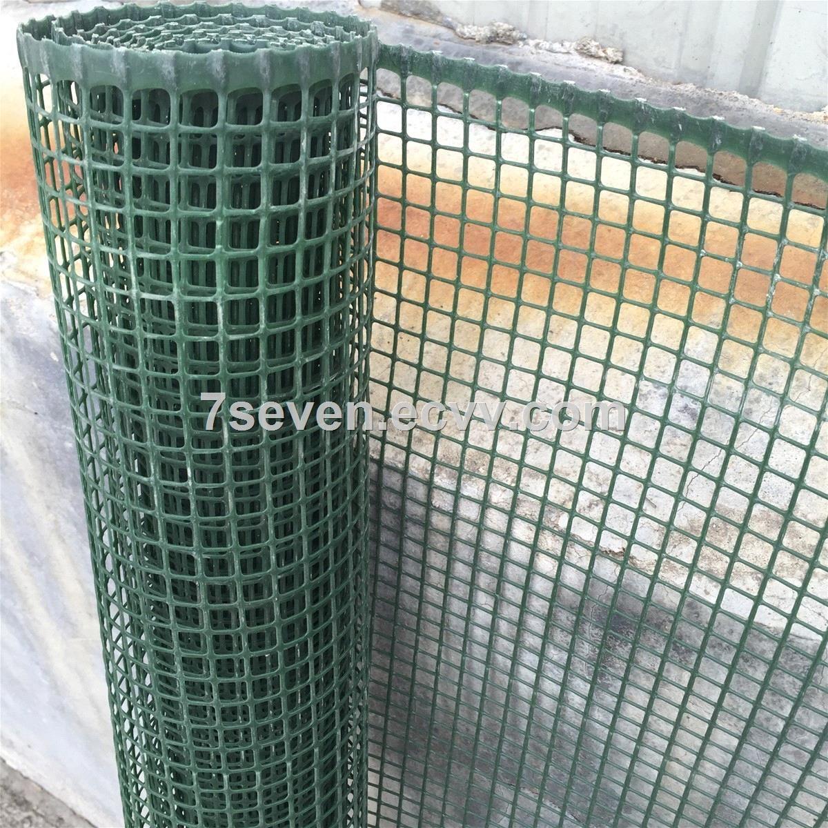 Garden Squsre Mesh Plastic Square Netting Fence Ss198517 China Plastic Nets Garden Mesh Plastic Netting Mesh 7 Seven Garden Mesh Fence Square
