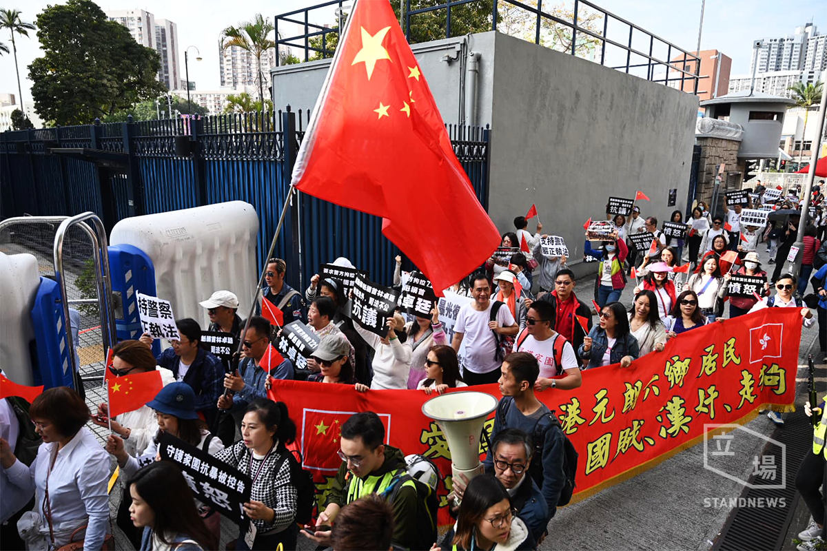 Pro China People Rally To Call For Punishing Legco Councillor That They Think Caused The 7 21 Yuen Long Incident China People Yuen Long China