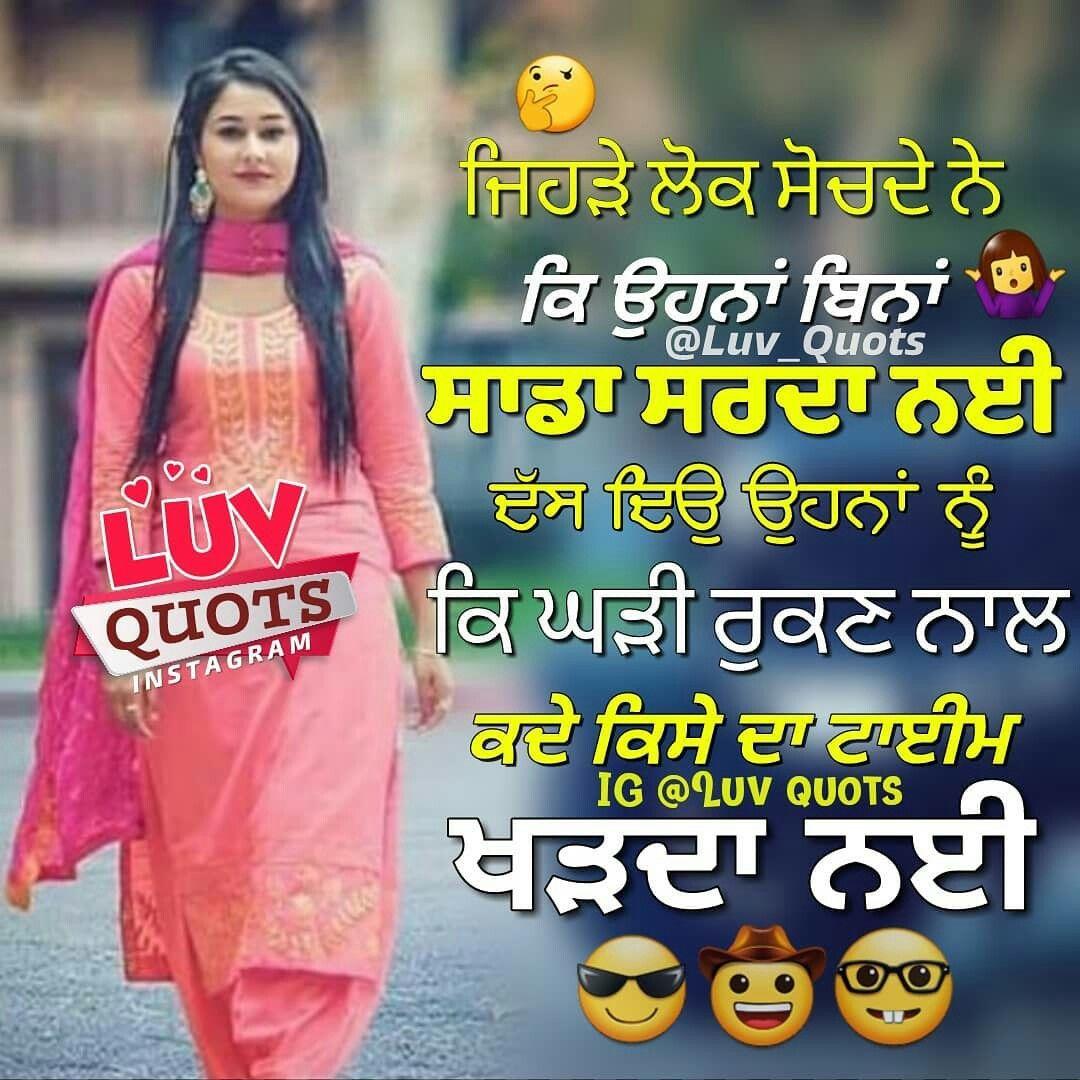 👑👑..Navvvvvvvv | Attitude quotes, Bi quotes, Punjabi