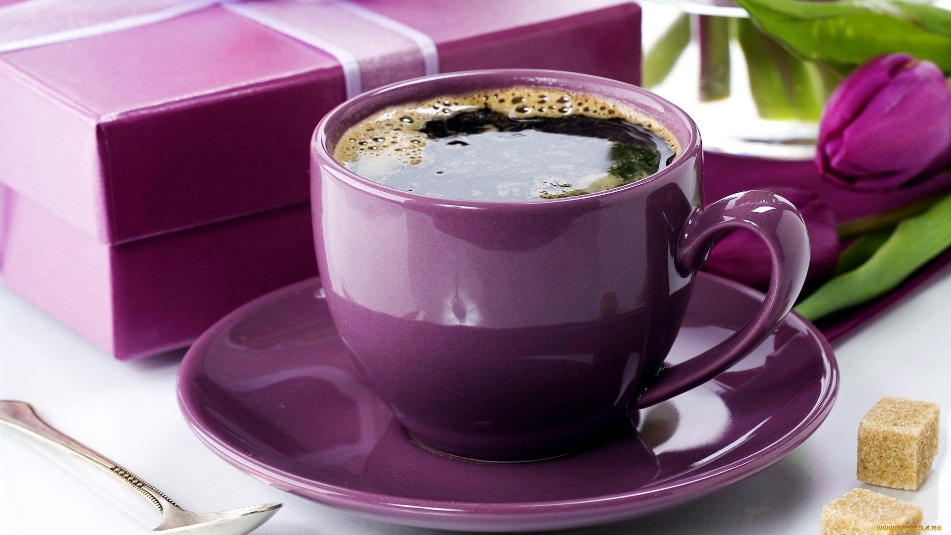 чашка кофе в подарок картинка отказался из-за