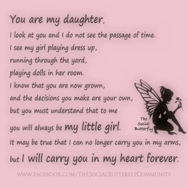 If I Ever Have A Daughter She Will Be My Daughter My Best