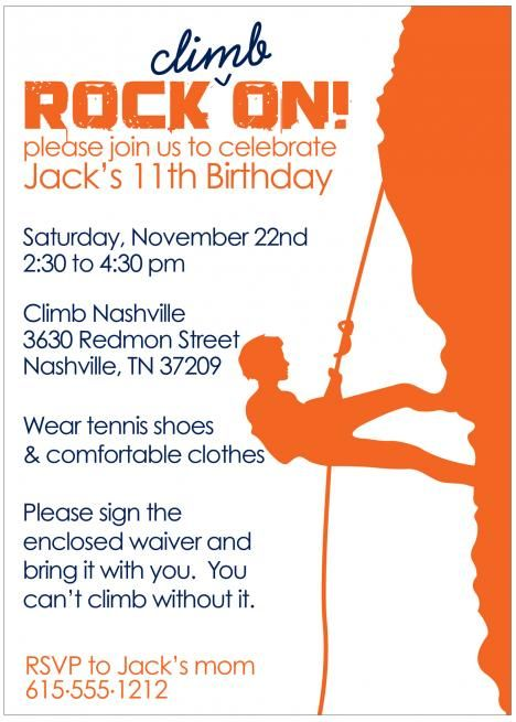 Rock Climbing Boy Birthday Invitation Printed Rock climbing