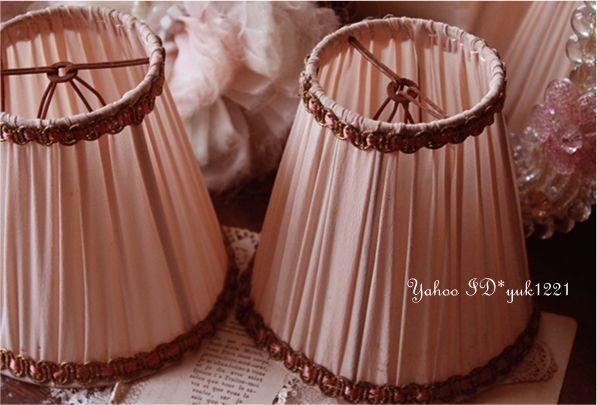 Lamp Shade フランスアンティークピンクシルクの美しいランプシェード2set インテリア 雑貨 家具 Antique ¥10200yen 〆05月27日