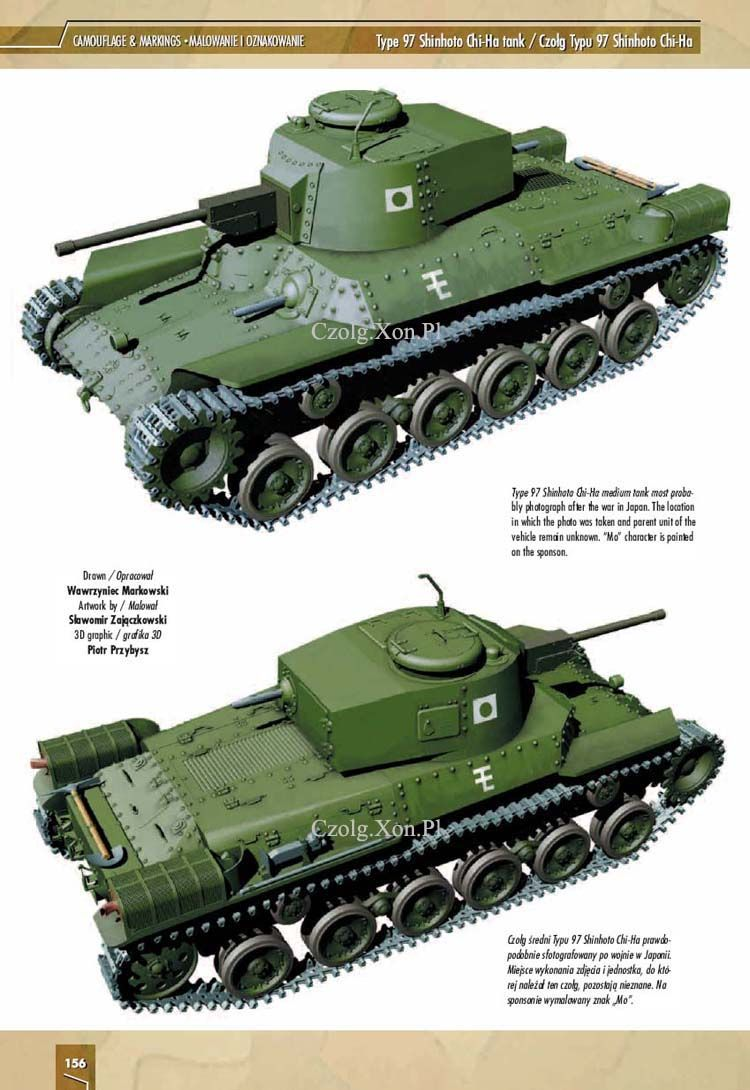 Armorama Japanese Armor 1931 1945 Aj Press Book Japanese