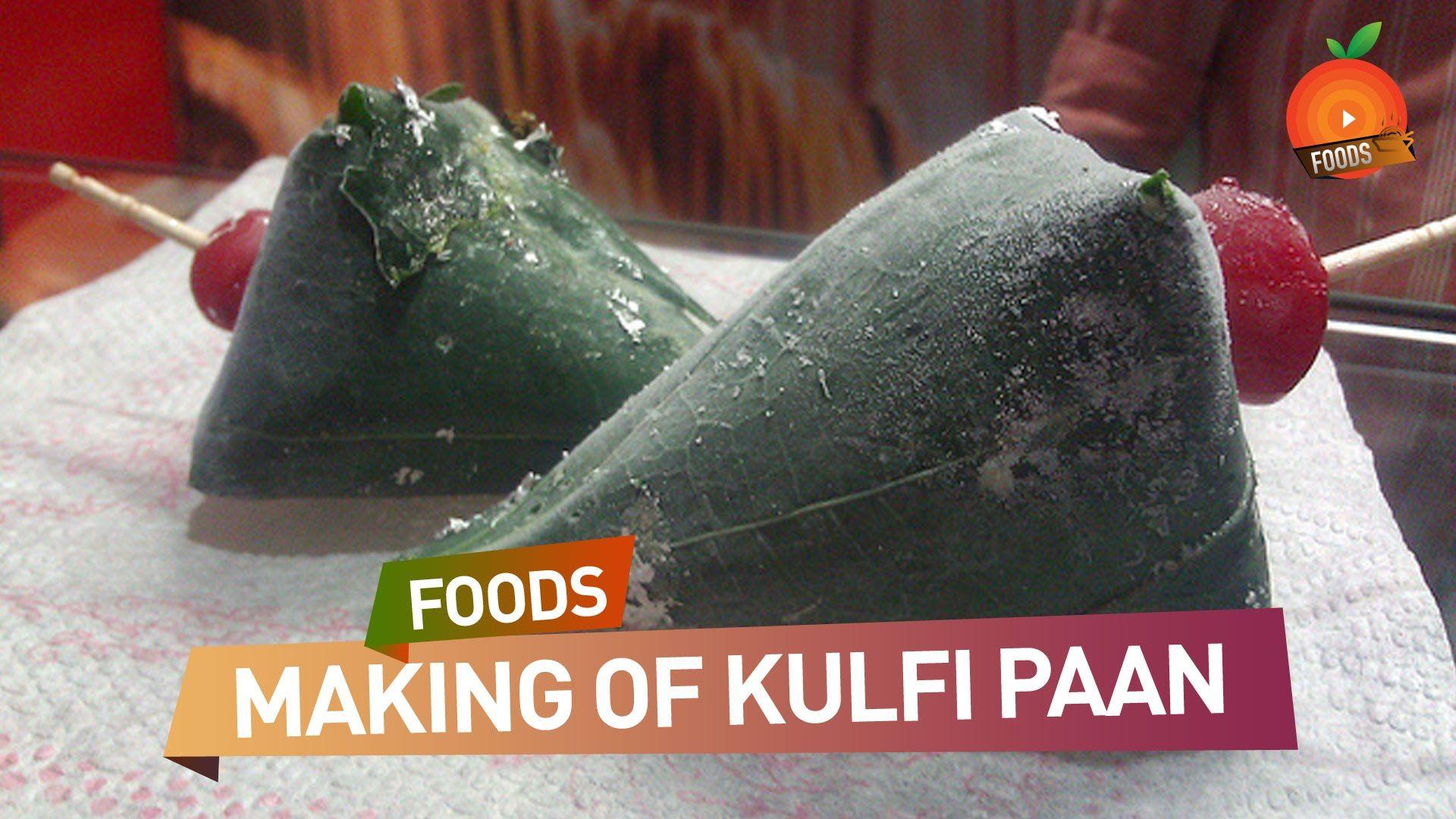 How to prepare kulfi paan indian foods ingredients used american how to prepare kulfi paan indian foods ingredients used american measuring cup forumfinder Gallery