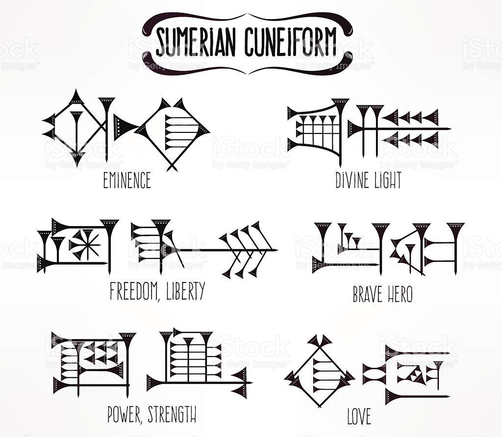 Resultado De Imagen Para Palabras Sumerio Sumerian Writing A Book Temporary Tattoo Designs