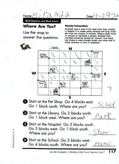 Have Students Create Their Own Mapquest Map Skills Pinterest
