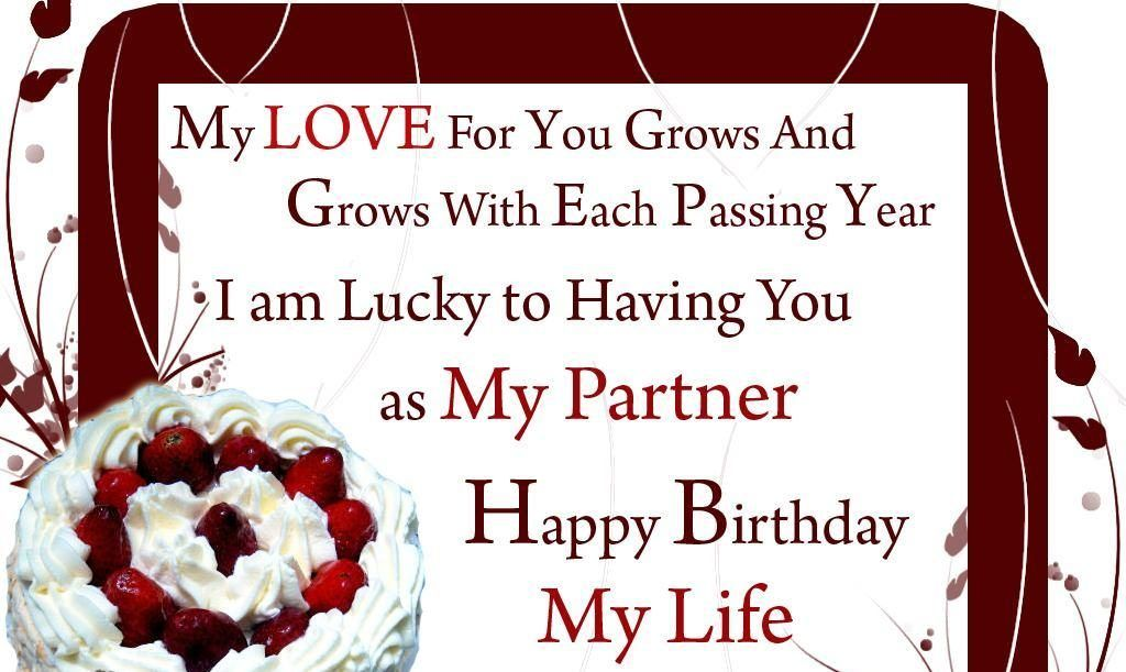 Birthday Wishes to Husband from Wife Hubby Birthday