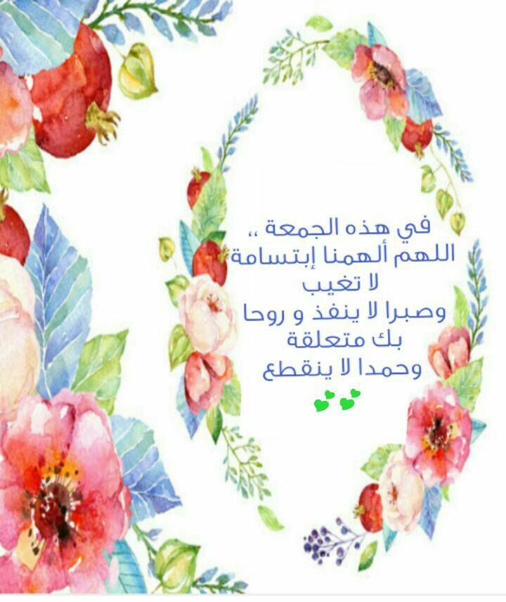 Pin By Eman Duniya On رسالة الجمعة Islamic Quotes Wallpaper Wallpaper Quotes Islamic Quotes