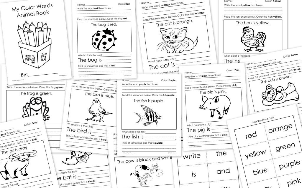 Fun free color sight words worksheets with an animal theme