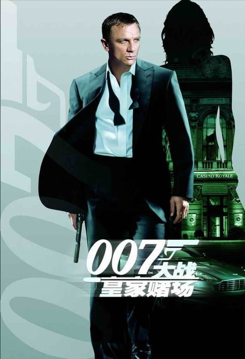 Casino Royale Watch Online Hd