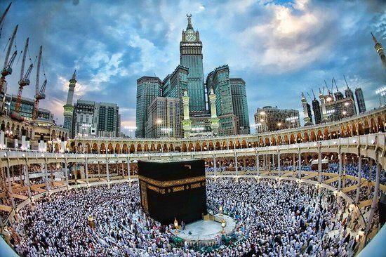 Holy Mosque in Mecca ile ilgili görsel sonucu