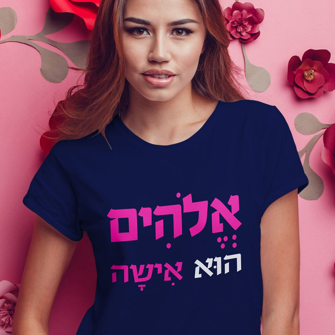 Park Art My WordPress Blog_How Are You In Hebrew Female
