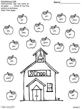 Schoolhouse Talk! Articulation Worksheets FREEBIE