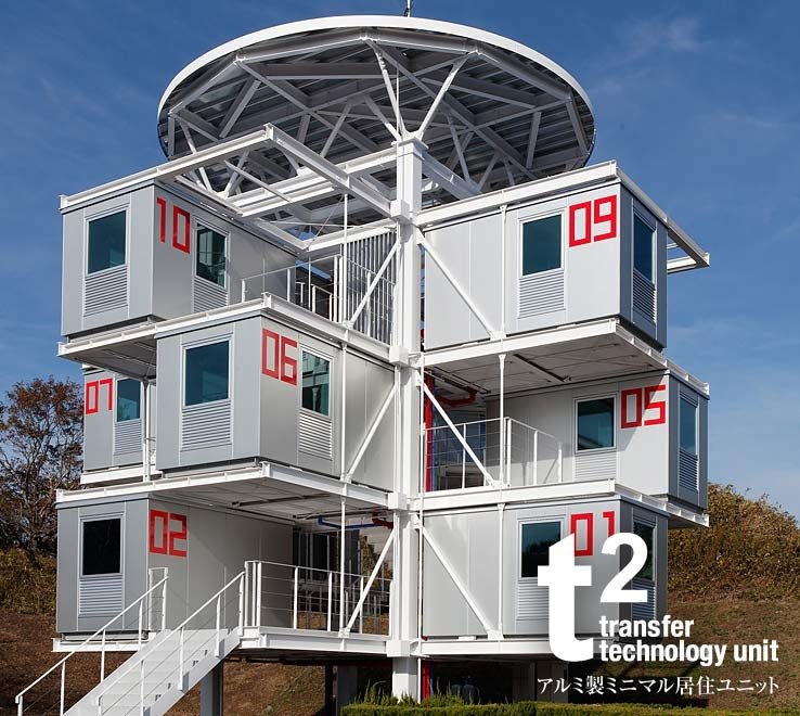 Transferable Container House