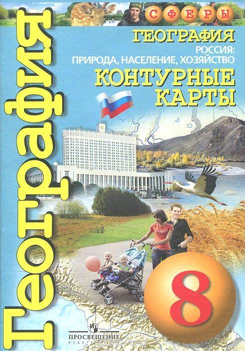 Конспект урока во 2 классе по математике школа россии фгос