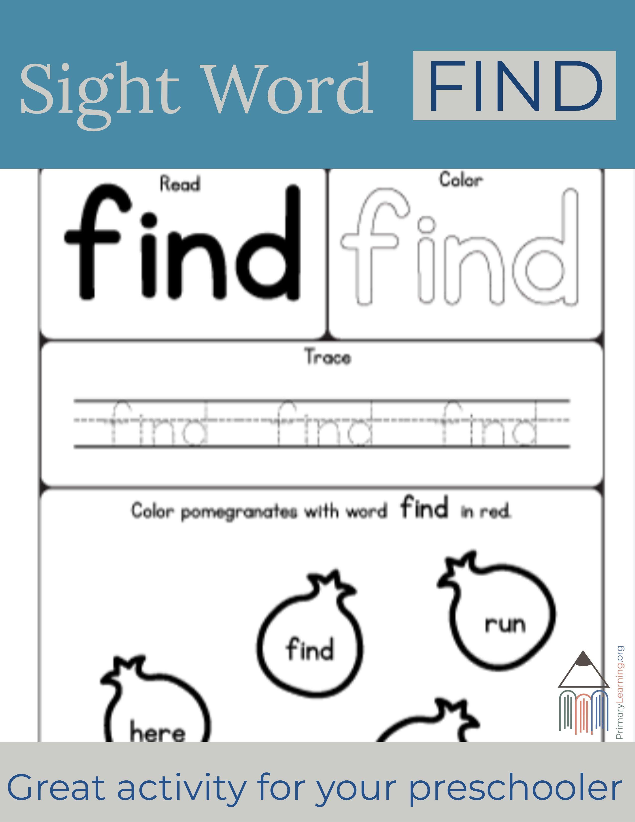 Sight Word Find Worksheet