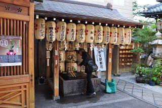 京の名水 錦天満宮の神水