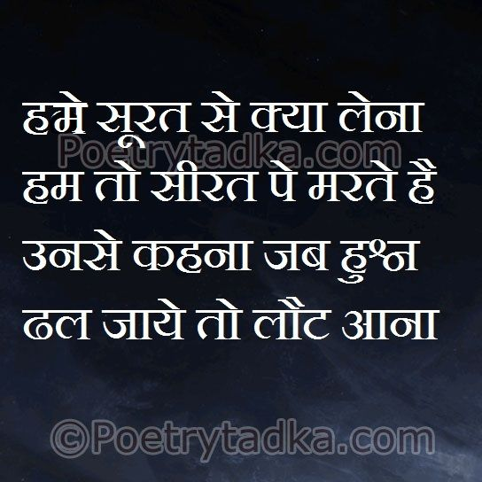 Emotional Shayari Emotional Shayari In Hindi Shayari In Hindi Gujarati Quotes Hindi Quotes