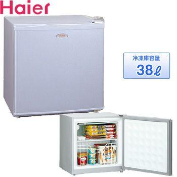 ハイアール小型冷凍庫 ミニ冷凍庫 家庭用フリーザー38l Jf Nu40b