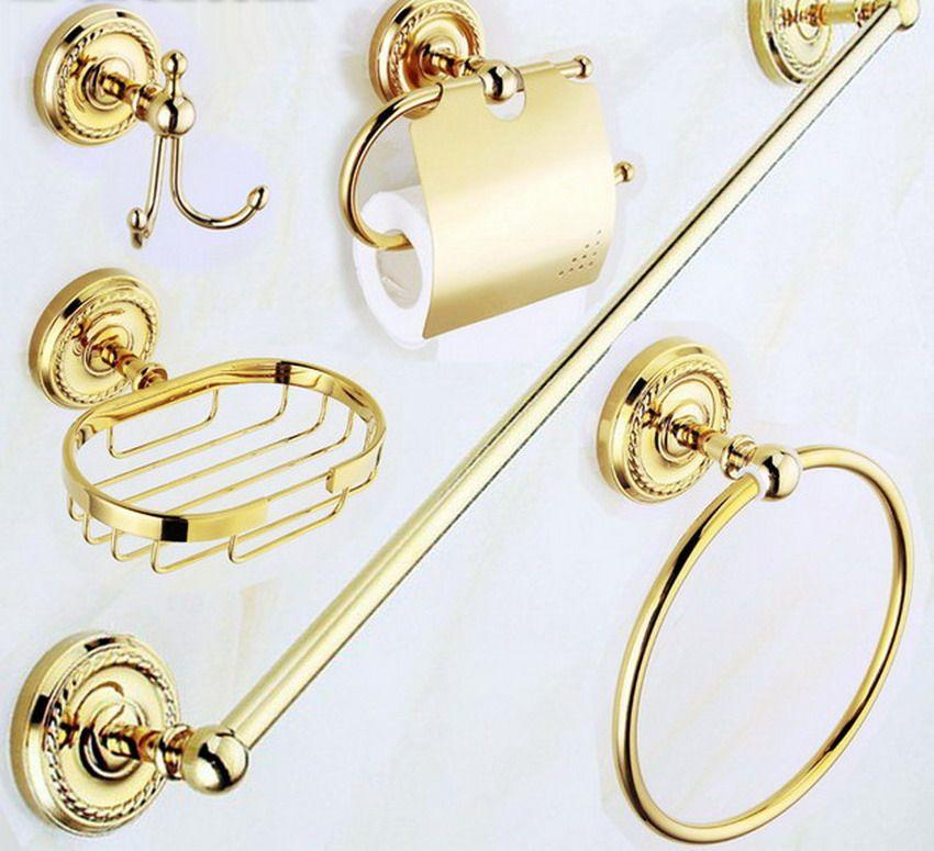 Luxury Gold Polished Brass Bathroom Accessories Set Robe Hook