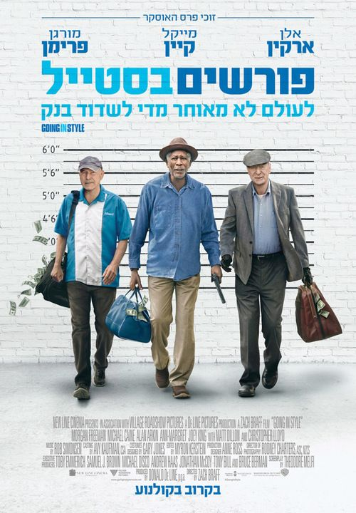 Going in Style (2017) Full Movie Streaming HD | online movies ...