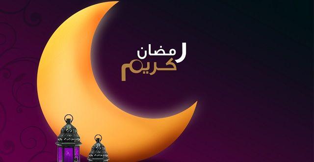 رجيم رمضان لخسارة 2 كيلو في الأسبوع التخسيس السريع Ramadan Live Wallpapers Ramzan Wishes