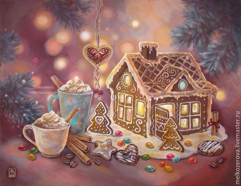 Ореховым, старая открытка пряничный домик