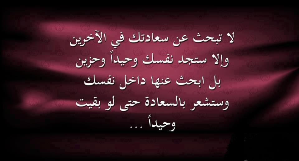 كلام شعر جميل كل شي جديد Arabic Words Arabic Quotes Neon Signs