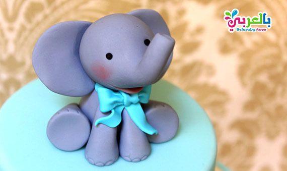 اجمل العاب الصلصال للأطفال تشكيل حيوانات بالخطوات Elephant Baby Shower Cake Fondant Elephant Elephant Cake Toppers